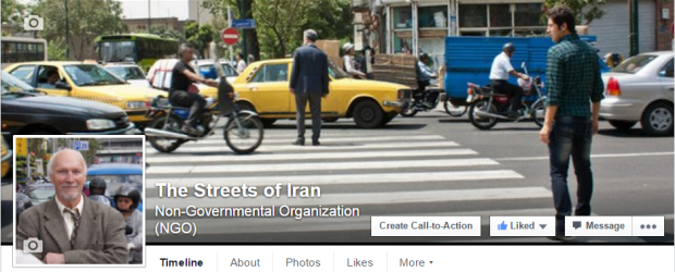Streets of iran facebook page